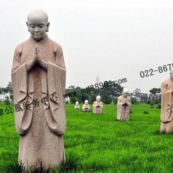 怎么看待公墓的性质公益性公墓和经营性公墓