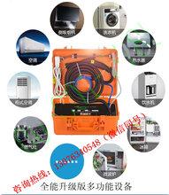 海南家电清洗机设备供应商提供专业技术培训,洁家邦家电清洗设备厂家图片