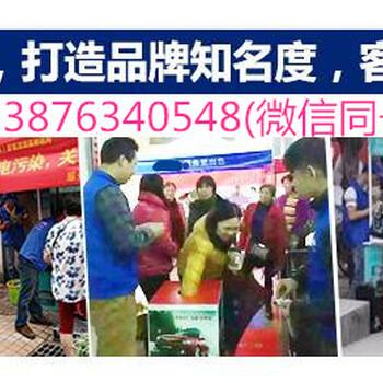 罗源县管洁净GB-05DX高周波自来水管清洗机操作方案,水管清洗机加盟哪家好