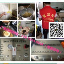 国内自主研发生产,自来水管道清洗设备,管洁净GB-05DX多功能自来水管道清洗机图片