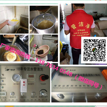 天津管洁净GB-05DX螺旋高周波水管清洗仪器,自来水管清洗设备哪家好