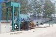 鉭鐵礦選礦機鈮鐵礦選礦設備鉭鈮鐵礦選礦機械鉭鈮礦選礦工藝