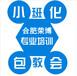 合肥電商美工培訓|商業POP廣告設計培訓|印刷設計培訓