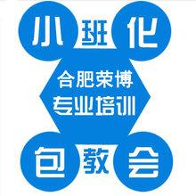合肥DM单设计培训|图文店人员培训|广告图文设计培训