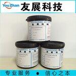 广州UV哑膜光油厂家UV光油