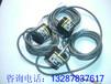 300脉冲增量编码器E6C2-CWZ1X300P/R