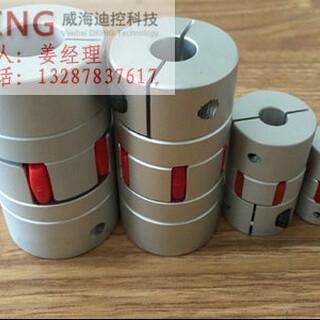 扬州市批发联轴器外径25长度30孔4至12图片1