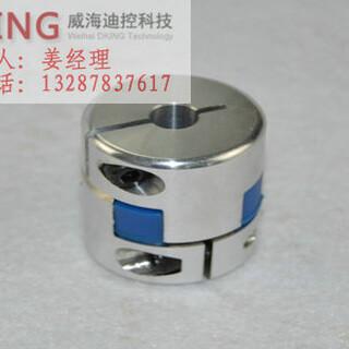 扬州市批发联轴器外径25长度30孔4至12图片2