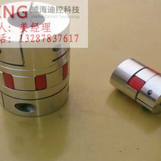 扬州市批发联轴器外径25长度30孔4至12图片3