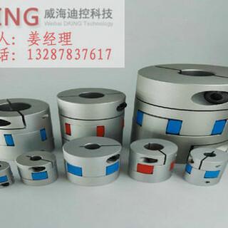 扬州市批发联轴器外径25长度30孔4至12图片5