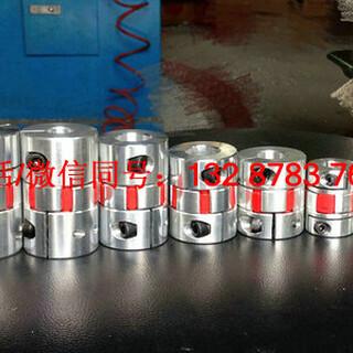 梅花联轴器外径45长度66孔10到25工厂价批发图片1