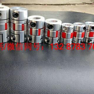 梅花联轴器外径45长度66孔10到25工厂价批发图片2