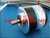 淄川市批发瑞普编码器ZSP4006-003G-600B-12-24C