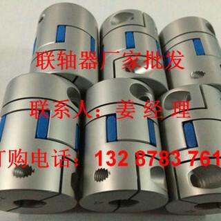 梅花联轴器外径45长度66孔6至25图片4