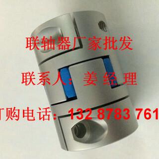 梅花联轴器外径45长度66孔6至25图片5