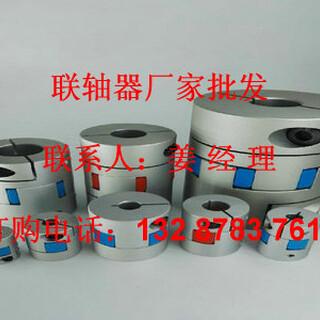 梅花联轴器外径45长度66孔6至25图片6