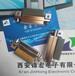 西安J30J直插印制板N-B型微矩形连接器锦宏牌直销