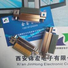 西安J30J直插印制板N-B型微矩形连接器锦宏牌直销图片