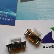 西安J30JA快速锁紧型微矩形连接器锦宏牌技术领先图片