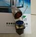 Y50DX-2203TJ/TK/ZJ/ZK圆形连接器航空插头锦宏生产销售