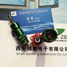 Y50EX-0802TK/ZJ/TJ/ZK圆形连接器锦宏牌厂家直销图片