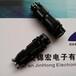 7芯Y50EX-0807TJ/TK/ZJ/ZK圆形连接器航空插头生产销售