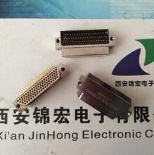 J30JZLN74ZKWA000J30JZLN100ZKWA000锦宏牌低插拔力微矩形连接器图片