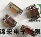 西安本地厂家直销J30J-51TJN-JJ30J-51ZKN-J直插印制板微矩形连接器