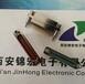 订单生产供应J30J-31TJWP7-JJ30J-31ZKWP7-J弯插印制板矩形连接器