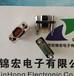 推荐选用锦宏牌J30J-37TJWP7-JJ30J-37ZKWP7-J弯插印制板连接器