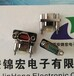 国标产品锦宏牌J30J-37TJWP7J30J-37ZKWP7弯插微矩形连接器