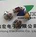 西安锦宏电子J30J-74TJWP7J30J-74ZKWP7弯插微矩形连接器