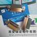 xi'an錦宏電子J30J-100ZKP-Xmm壓接型微矩形連接器插座