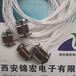 錦宏牌J30J-51ZKP壓接型(線長自定)微矩形連接器插頭特價