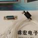 線長自定J30J-31TJL-xmm壓接型矩形連接器插頭生產直銷