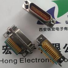 订单直销特价J30J-51TJL-Xmm压接型微矩形连接器插头特价图片