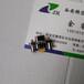 西安錦宏電子有限公司J30J-15TJSL焊接式微矩形連接器插頭
