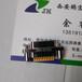 錦宏生產直銷J30J-37TJSL焊接式微矩形連接器航空插頭