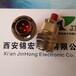 插頭Y50DX-1204TJ2四芯Y50DX-1204TJ1連接器Y50DX-1204TJ4圓形連接器