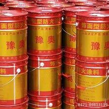 河南豫奥防火涂料厂家环保型防火涂料防火涂料知名品牌招代理图片