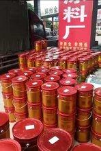郑州豫奥防火涂料厂环保型资质全价格低老厂家大品牌诚招各级代理商图片