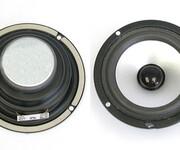 5.25寸-133X133mm低音扬声器喇叭图片