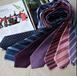 活動用純色領帶領結圖片領帶價格西安領帶批發