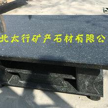 小花万年青石材厂家图片