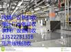 3米板冷库回收4到9米冷库回收价格收购泡沫板冷库回收报价