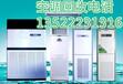 北京一键回收大兴通州丰台冷库北京市各类制冷机组设备回收行情