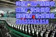 回收山东全境化工厂整厂设备回收十大厂子旧设备山东地区油漆厂回收