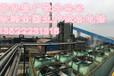 正确回收北京市二手生产线设备正确回收北京市二手电力设备地址