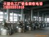 内蒙古地区推荐公司本总公司专业拆除回收生产线酱油厂化工厂制药厂助剂厂铝厂铜厂回收