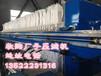 山东回收(厂子旧设备价格)今天在线交易平台